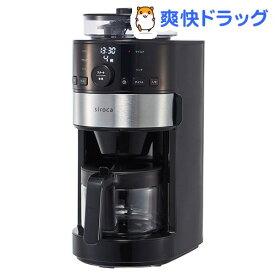 シロカ コーン式全自動コーヒーメーカー SC-C111(1台)【シロカ(siroca)】