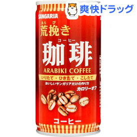 サンガリア 荒挽き珈琲(185g*30本入)[缶コーヒー]