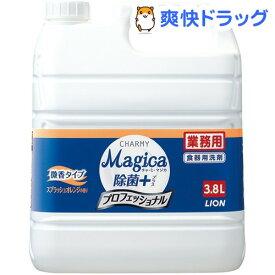 チャーミー マジカ 除菌+プロフェショナル 微香 スプラッシュオレンジの香り(3.8L)【チャーミー】