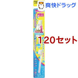 キスユー イオン歯ブラシ 子供用 替えブラシ ふつう(2本入*120セット)【イオン歯ブラシKISS YOU(キスユー)】