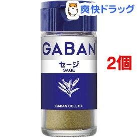 ギャバン セージ(10g*2個セット)【ギャバン(GABAN)】