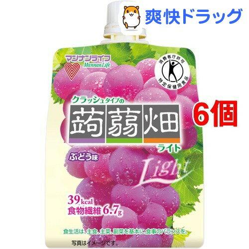 クラッシュタイプの蒟蒻畑ライト ぶどう味(150g*6コセット)【蒟蒻畑】