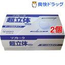 ソフトーク 超立体マスク サージカルタイプ ふつうサイズ(100枚入*2コセット)【超立体マスク】【送料無料】