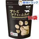 ママクック フリーズドライのムネ肉 猫用(150g*10コセット)【ママクック】