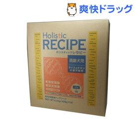 ホリスティックレセピー チキン シニア(6.4kg)【ホリスティックレセピー】