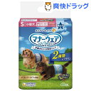 マナーウェア男の子用Sサイズ 小型犬用(46枚入)