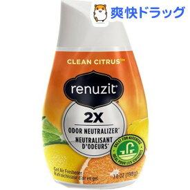 リナジット エアフレッシュナー BOX クリーンシトラス(12コ入)【リナジット(Renuzit)】