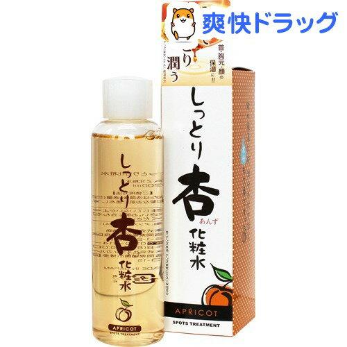 しっとり杏 化粧水(200mL)【三和通商】