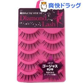 ダイヤモンドラッシュ ファースト ゴージャスアイ(上まつげ)DL55101(5ペア)【ダイヤモンドラッシュ】