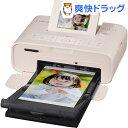 キヤノン プリンター セルフィー CP1200 PK(1台)【セルフィー(SELPHY)】【送料無料】