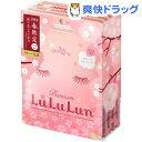 2018春限定 プレミアムルルルン フェイスマスク 桜(7枚入*5袋)【ルルルン(LuLuLun)】