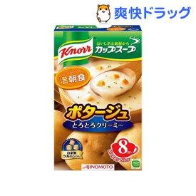 クノール カップスープ ポタージュ(8袋入)【クノール】
