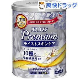 バスロマン プレミアム モイストスキンケア(750g)【バスロマン】