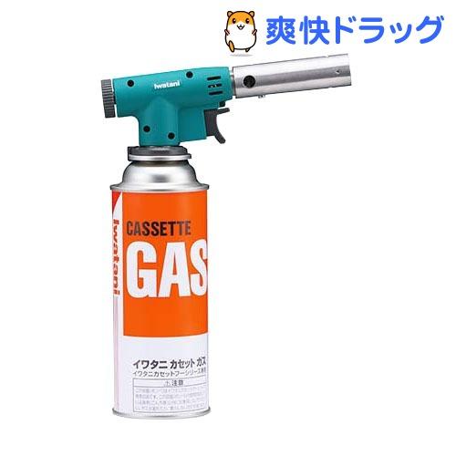 イワタニ カセットガストーチバーナー(1台)【イワタニ】