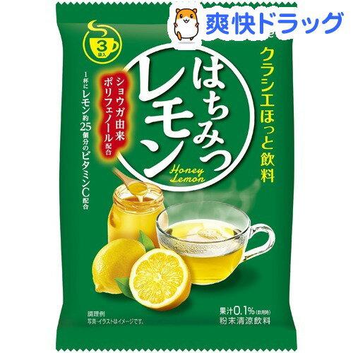 クラシエほっと飲料 はちみつレモン(3袋入)
