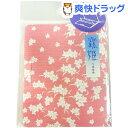 露姫 あぶらとり紙 ピンク(100枚入)【露姫】