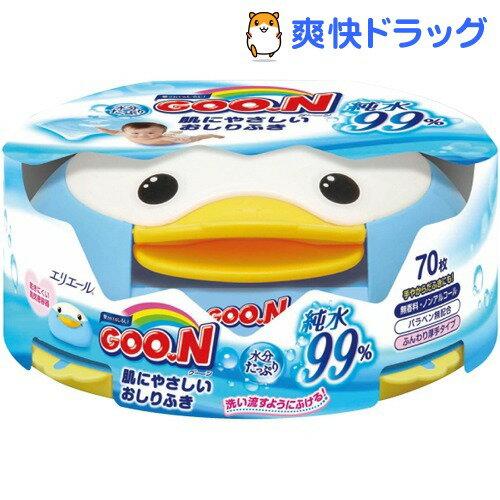 グーン 肌にやさしいおしりふき 本体(70枚入)大王製紙【グーン(GOO.N)】