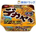 【訳あり】日清デカヤキ まろやかソース焼そば だし粉ふりかけ付(1コ入)