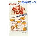 日清 おいしいパン粉(200g)