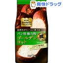 オーマイ ふっくらパンプレミアム パン用 強力粉 ゴールデンヨット(1kg)【オーマイ】