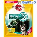 ペディグリー デンタエックス 超小型犬用 レギュラー(14本入)【d_pedi】【ペディグリー(Pedigree)】