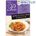 ハチ食品 パスタボーノ なすとパンチェッタのトマトソース(130g)
