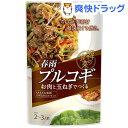 韓の食菜 春雨プルコギ(2〜3人前)