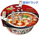 ニュータッチ 凄麺 さいたま豆腐ラーメン(1コ入)【凄麺】