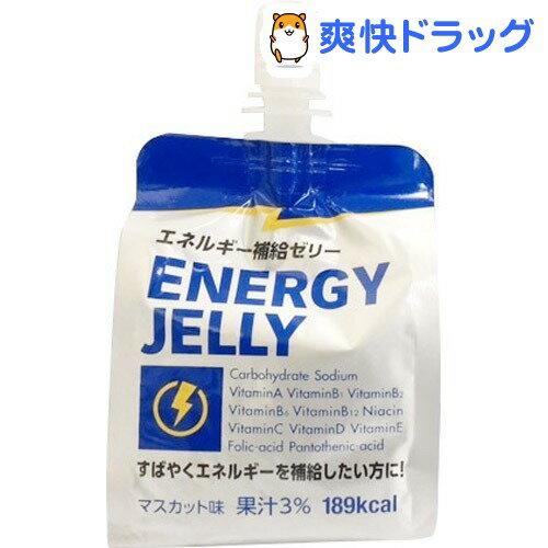 エネルギー補給ゼリー(180g*6コ入)【リブラボラトリーズ】