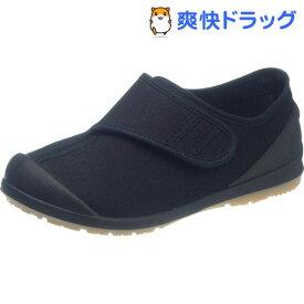 アサヒ健康くん S034 ブラック/ブラック KC36604- 20.5cm(1足)