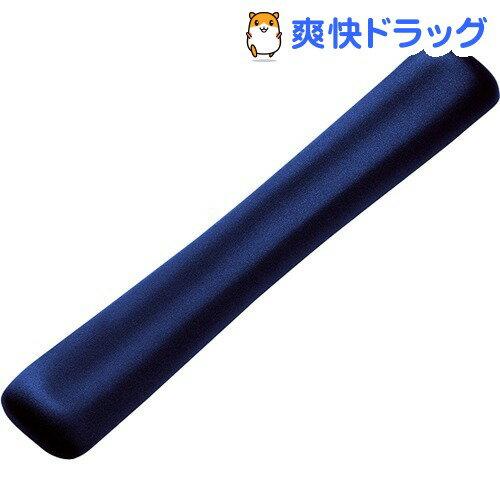 キーボード用低反発リストレスト ブルー TOK-MU3NBL(1コ入)