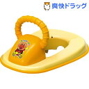 アンパンマン 幼児用補助便座 D-01(1セット)[ベビー用品]