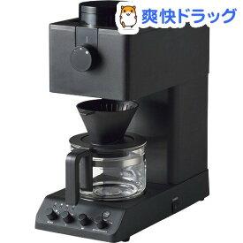 ツインバード 全自動コーヒーメーカー CM-D457B(1台)【ツインバード(TWINBIRD)】