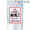 森乳サンワールド ワンラック 初乳 粉末(30g)【ワンラック(ONELAC)】