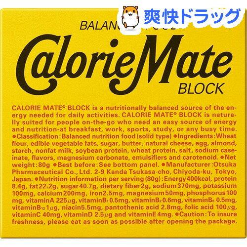 カロリーメイト ブロック チーズ味(4本入(80g))【カロリーメイト】