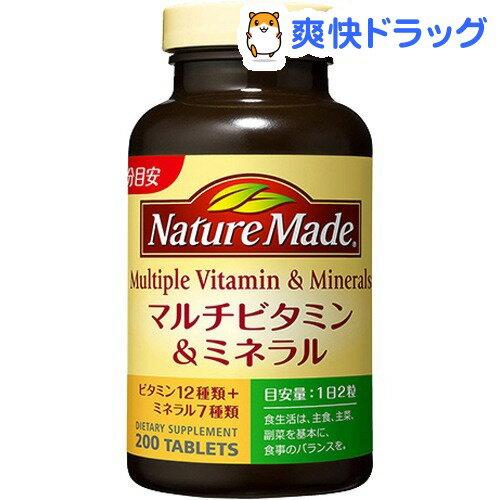 ネイチャーメイド マルチビタミン&ミネラル(200粒入)【ネイチャーメイド(Nature Made)】【送料無料】