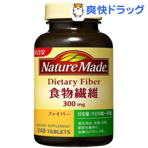 ネイチャーメイド ダイエタリーファイバー(240粒入)【ネイチャーメイド(Nature Made)】