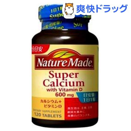 ネイチャーメイド スーパーカルシウム 600mg(120粒)【ネイチャーメイド(Nature Made)】