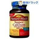 ネイチャー スーパー カルシウム サプリメント
