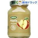 マテルネ りんご・コンポート(280g)【マテルネ】