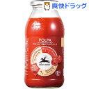 アルチェネロ 有機カットトマト入りソース(500g)【アルチェネロ】