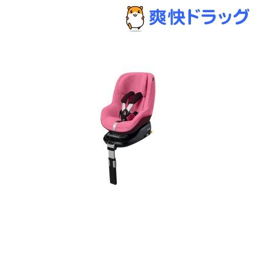 マキシコシ パール 専用 サマーカバー ピンク(1枚入)【マキシコシ(Maxi-cosi)】