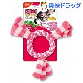 コングブレイズ リング ピンク(20g)【コング】
