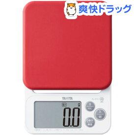 タニタ デジタルクッキングスケール レッド KJ-212-RD(1台)【タニタ(TANITA)】