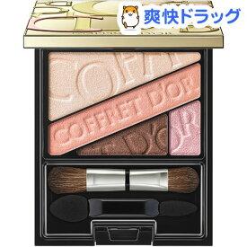 コフレドール ビューティオーラアイズ 02(3.5g)【コフレドール】