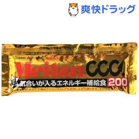 メイタン サイクルチャージ カフェインプラス200(15包)【梅丹(メイタン)】