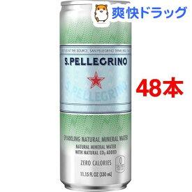 サンペレグリノ 炭酸水 缶入り(330ml*48本入)【サンペレグリノ(s.pellegrino)】