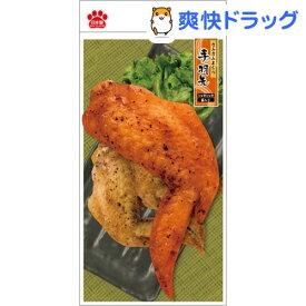 カムカムまくら 手羽先(1個)