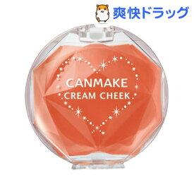 キャンメイク(CANMAKE) クリームチーク CL05 クリアハピネス(1個)【キャンメイク(CANMAKE)】
