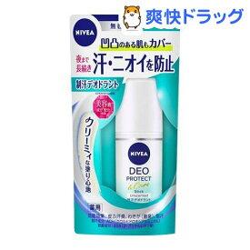 ニベアデオドラントアプローチ スティック 無香料(15g)【ニベア】